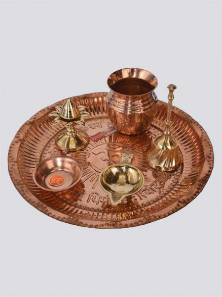 Antique Traditional Copper Pooja Thali
