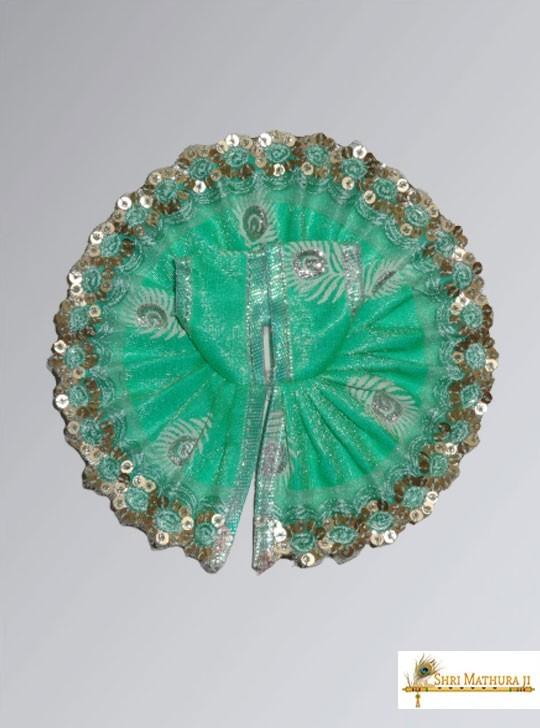 Laddu Gopal Ji Fancy Designer Net Green Dress/Poshak