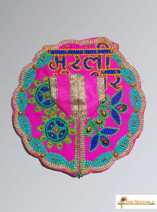 Laddu Gopal Ji Embroidery Designs Pink Dress/Poshak