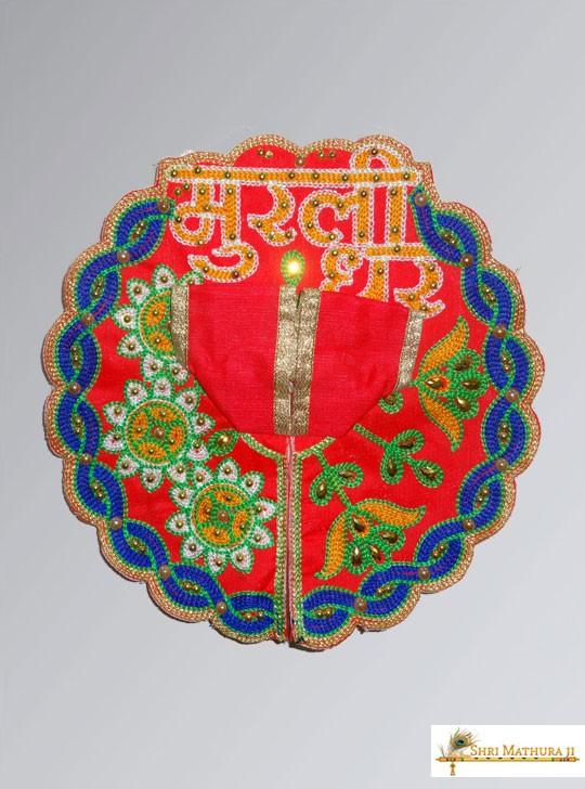Laddu Gopal Ji Embroidery Designs Red Dress/Poshak