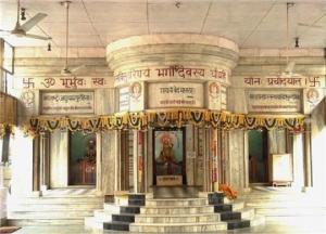 Gayatri Tapobhumi Mathura
