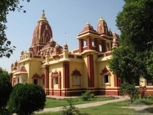 Birla And Gita Temple Mathura