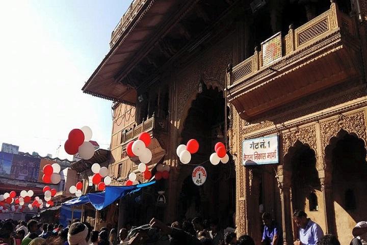 Shri Banke Bihari Temple