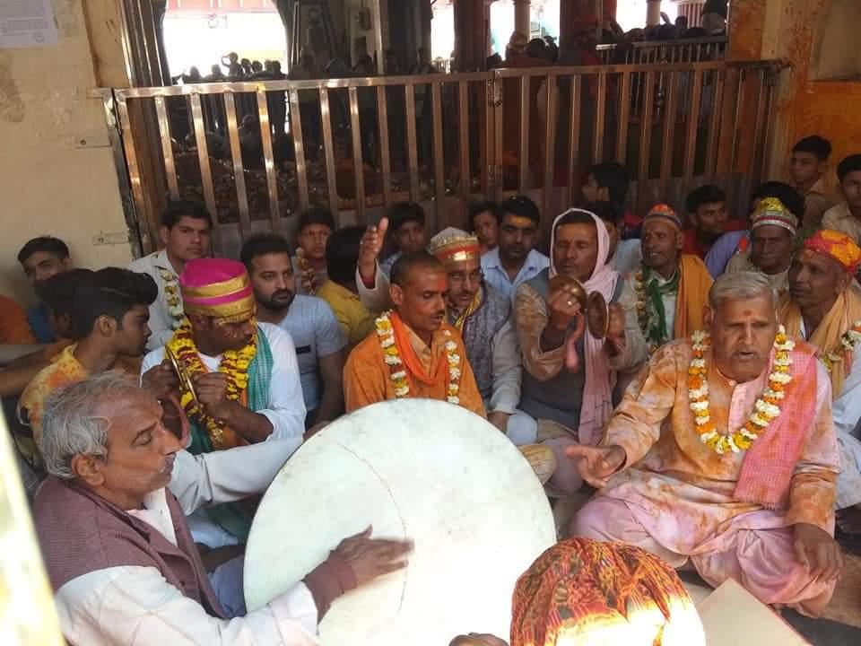Holi Bhajan Gayan Dauji Mandir