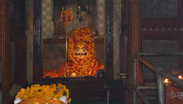 Shri Bhuteshwar Mahadev
