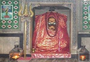 Gokarn Mahadev Temple