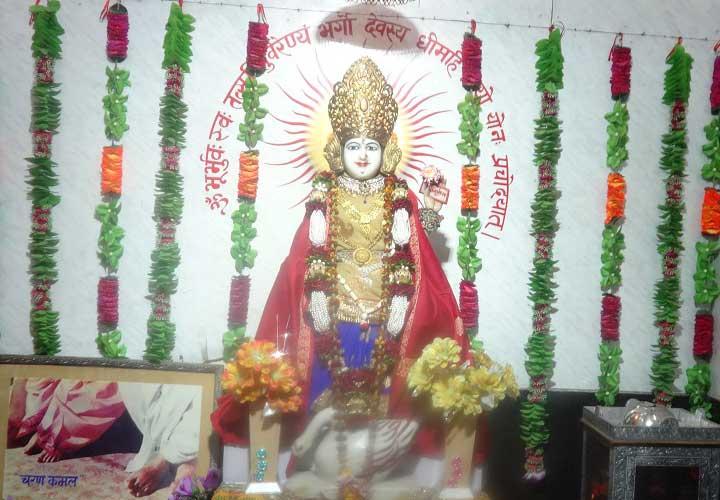 Maa Gayatri Tapo Bhumi