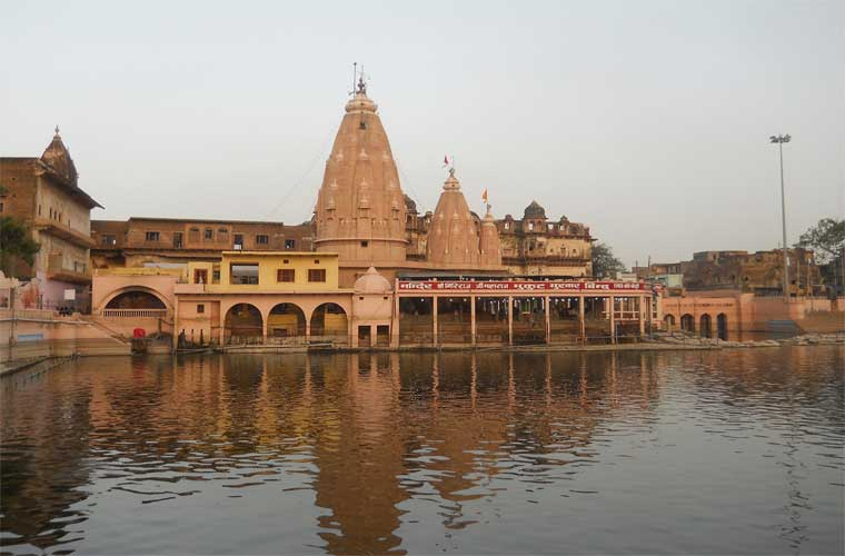 Manasi Ganga Temple Goverdhan