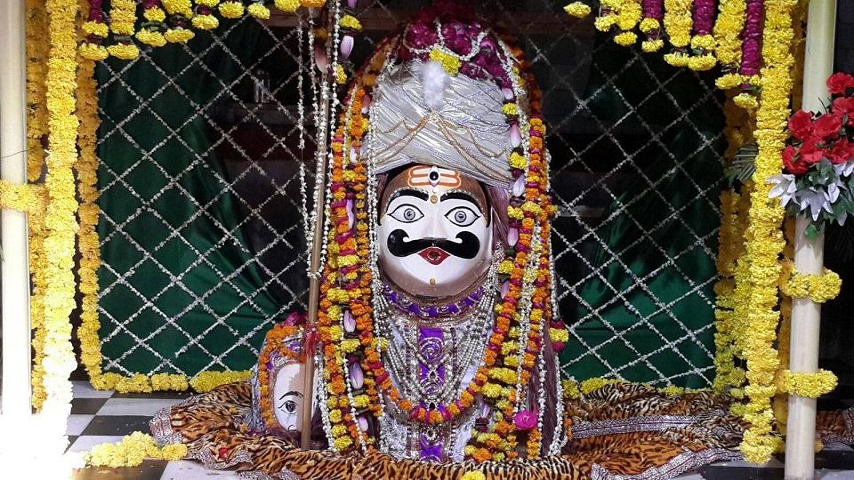 Shri Bhuteshwar Mahadev Ji