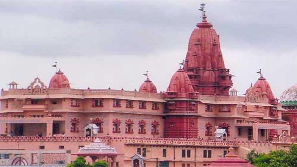"""""""Shri Krishna Janamsthan Temple"""""""