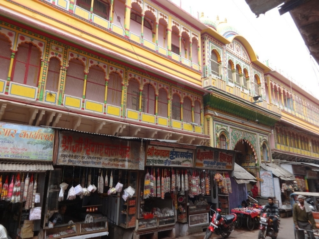 Front Site Dwarkadhish Temple Mathura