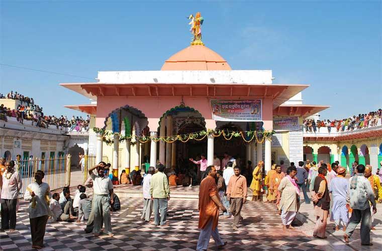 Shir Dauji Maharaj Temple