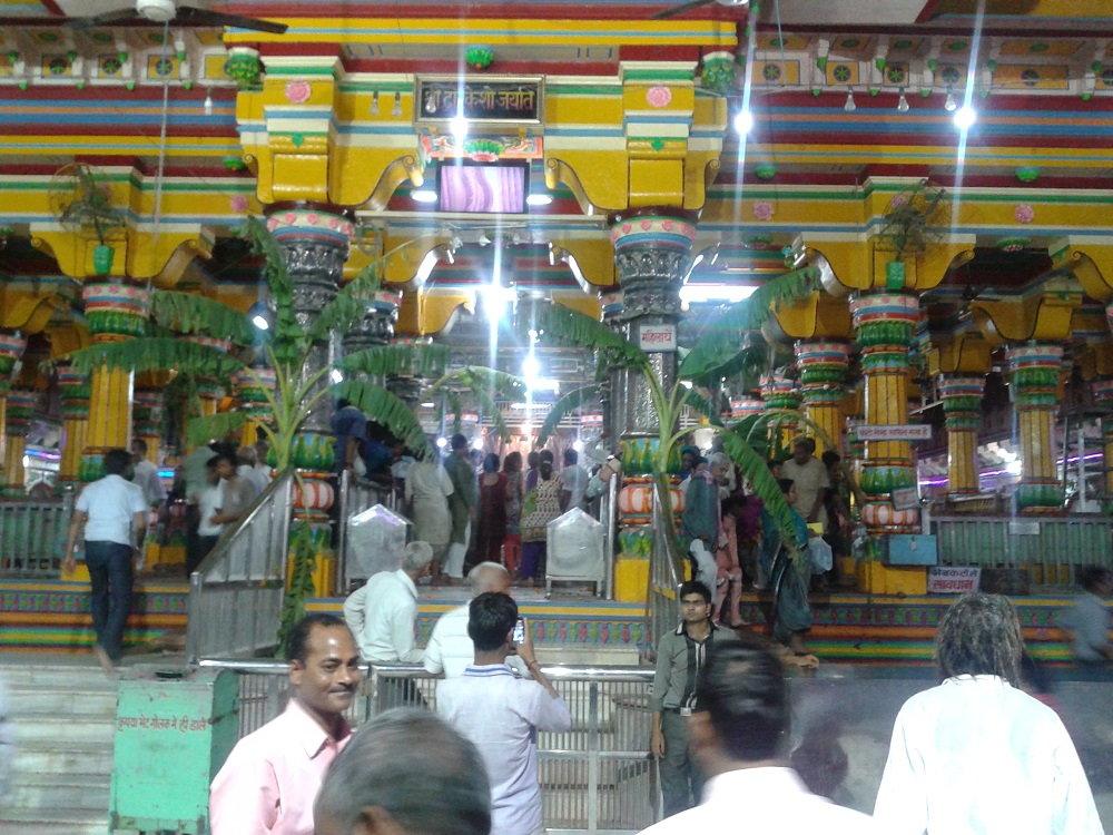 Shri Dwarkashish Temple Mathura