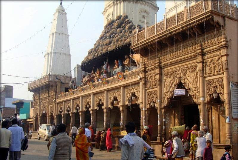 Shri Giriraj ji Maharaj Temple Govardhan