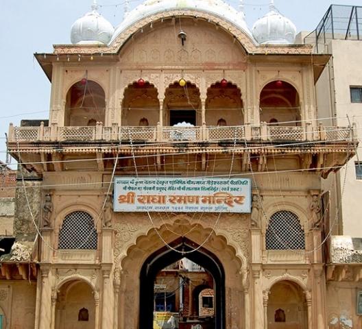 Shri Radha Ramana Temple Vrindavan