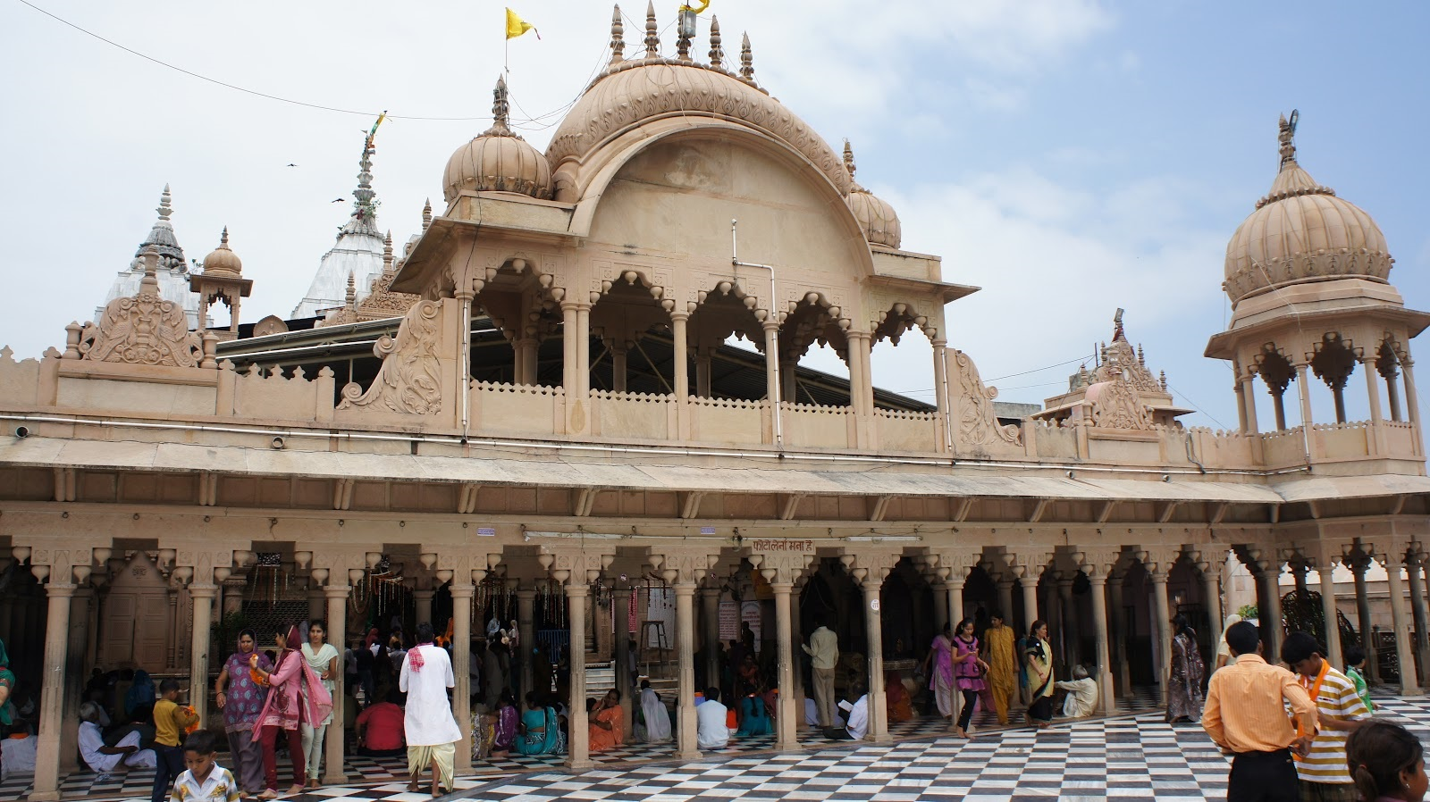 Shri Ji Barsana Temple