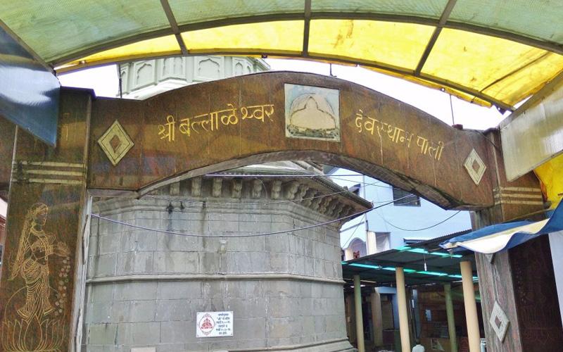 Ballaleshwar Ganpati