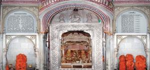 Shakambari