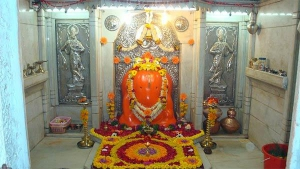 Chintamani Vinayak