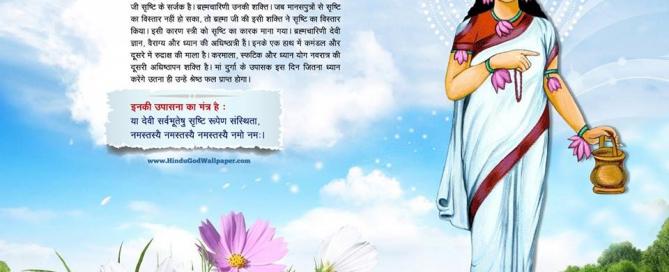 varahamcharni