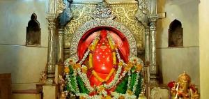 Mayureshwar Vinayak