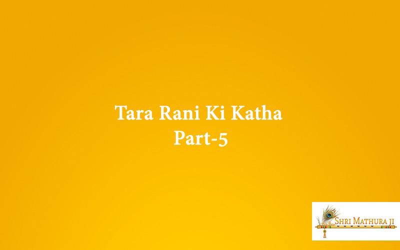 Tara Rani Ki Katha Part-5