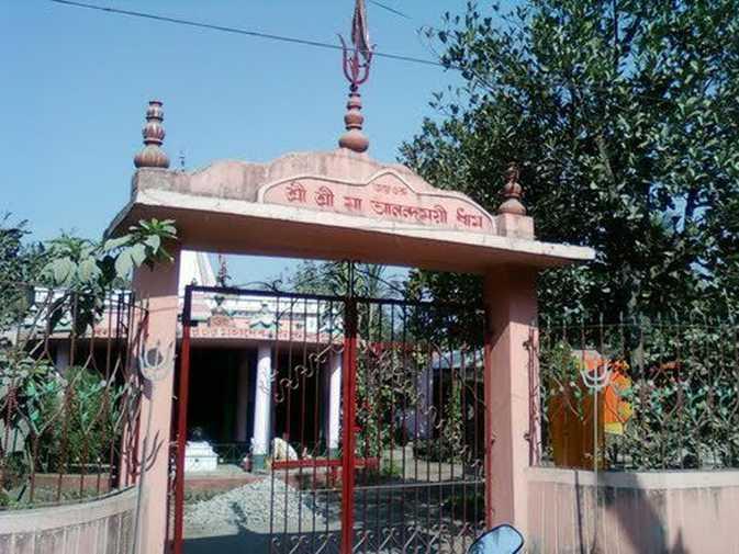 Ratnavali Shakti Peeth
