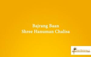Bajrang Baan Shree Hanuman Chlisa
