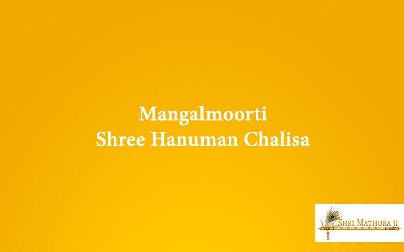 Mangalmoorti Shree Hanuman Chalisa