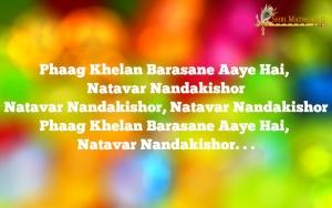 Phaag Khelan Barasane Aaye Hai Natavar Nandakishor