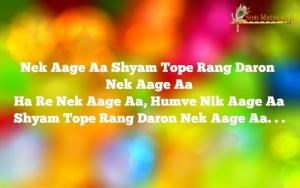 Shyam Tope Rang Daron Nek Aage Aa
