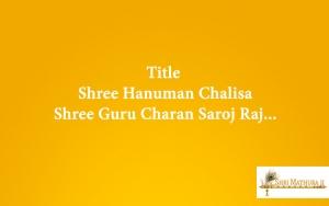 Title Shree Hanuman Chalisa
