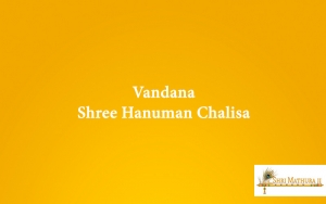 Vandana Shree Hanuman Chalisa