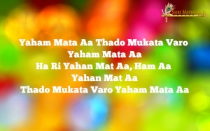 Yaham Mata Aa Thado Mukata Varo
