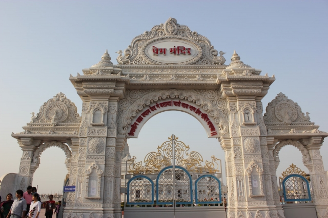 Main Gate Prem Mandir Vrindavan