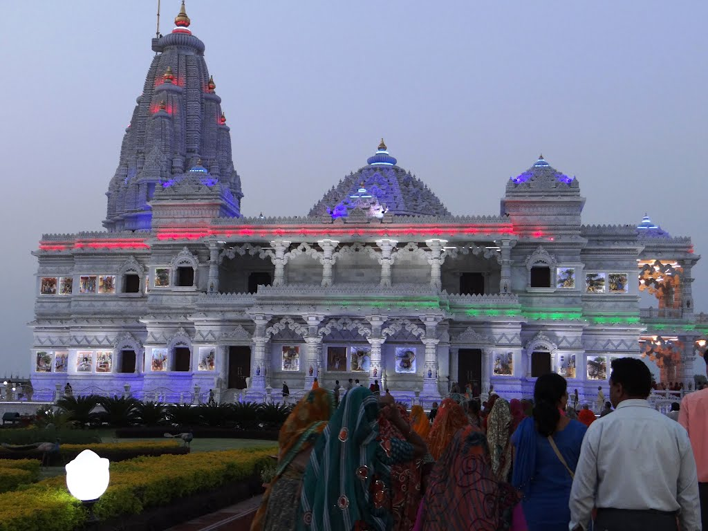 Evening View Prem Mandir Vrindavan