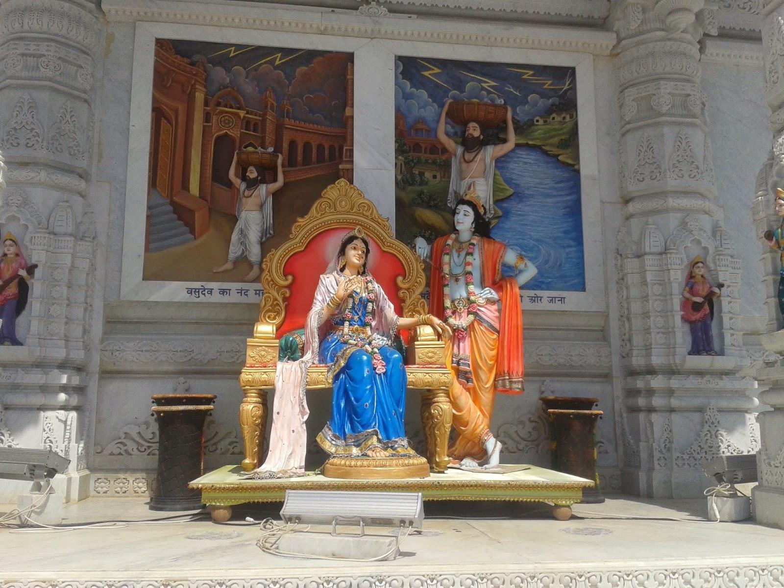 Radha Krishna Leela at Prem Mandir Vrindavan