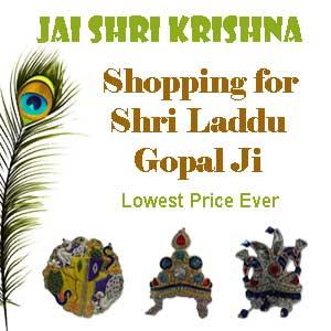 Store Shri Mathura Ji