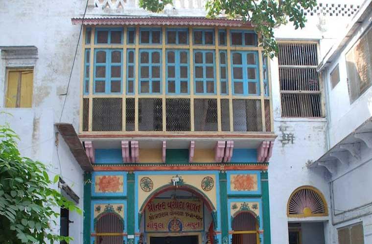 Nand Bhawan Gokul
