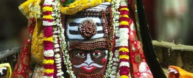 Mahakaal Ujjain