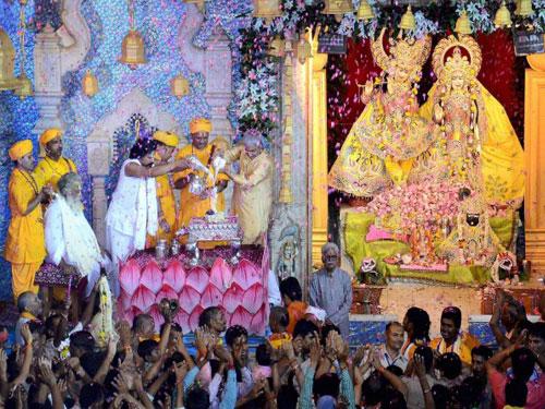 Shri Krishna Janamsthan
