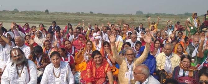 Braj Chaurasi Kos Yatra Shubharambh