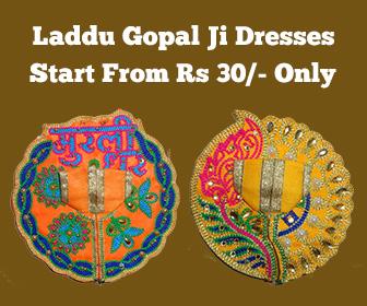 laddu gopal ji dresses