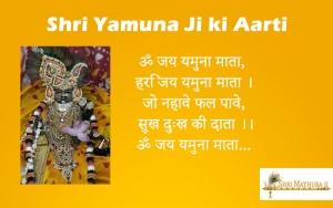 Shri Yamuna Ji ki Aarti