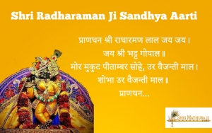 Shri Radharaman Ji Sandhya Aarti