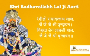Thakur Shri Radhavallabh Lal Ji Aarti